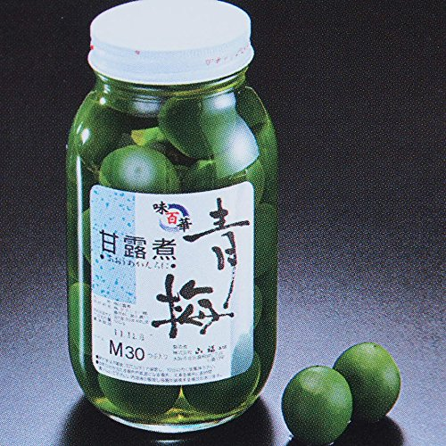 山福 青梅甘露煮 2ポンド瓶(2本)