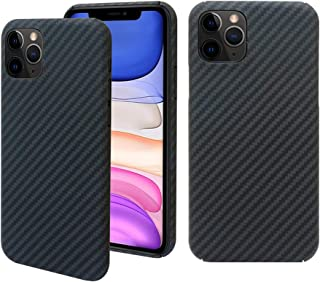 Best carbon iphone cover Reviews