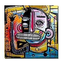 落書き抽象キャンバスアート、現代アーティストストリートカラフルな落書きバスキアキャンバス絵画印刷、家の装飾壁アート写真ポスターHDプリントギフト、フレームなし,50×50cm