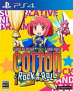 【Amazon.co.jpエビテン限定】コットンロックンロール コットンシリーズ30周年記念特別限定版 ファミ通DXパック PS4版