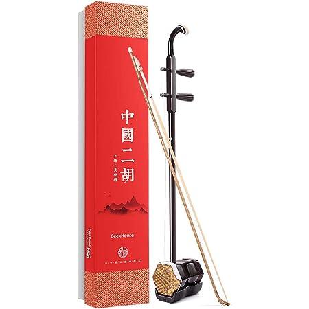 Artibetter Erhu Zhonghu mute finish string accessories with erhu bridge Black