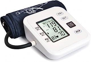Monitor De Presión Arterial Electrónico Del Estilo Del Brazo Superior Voz En Vivo Con Pantalla LCD Pulso Diastólico Sistólico,White