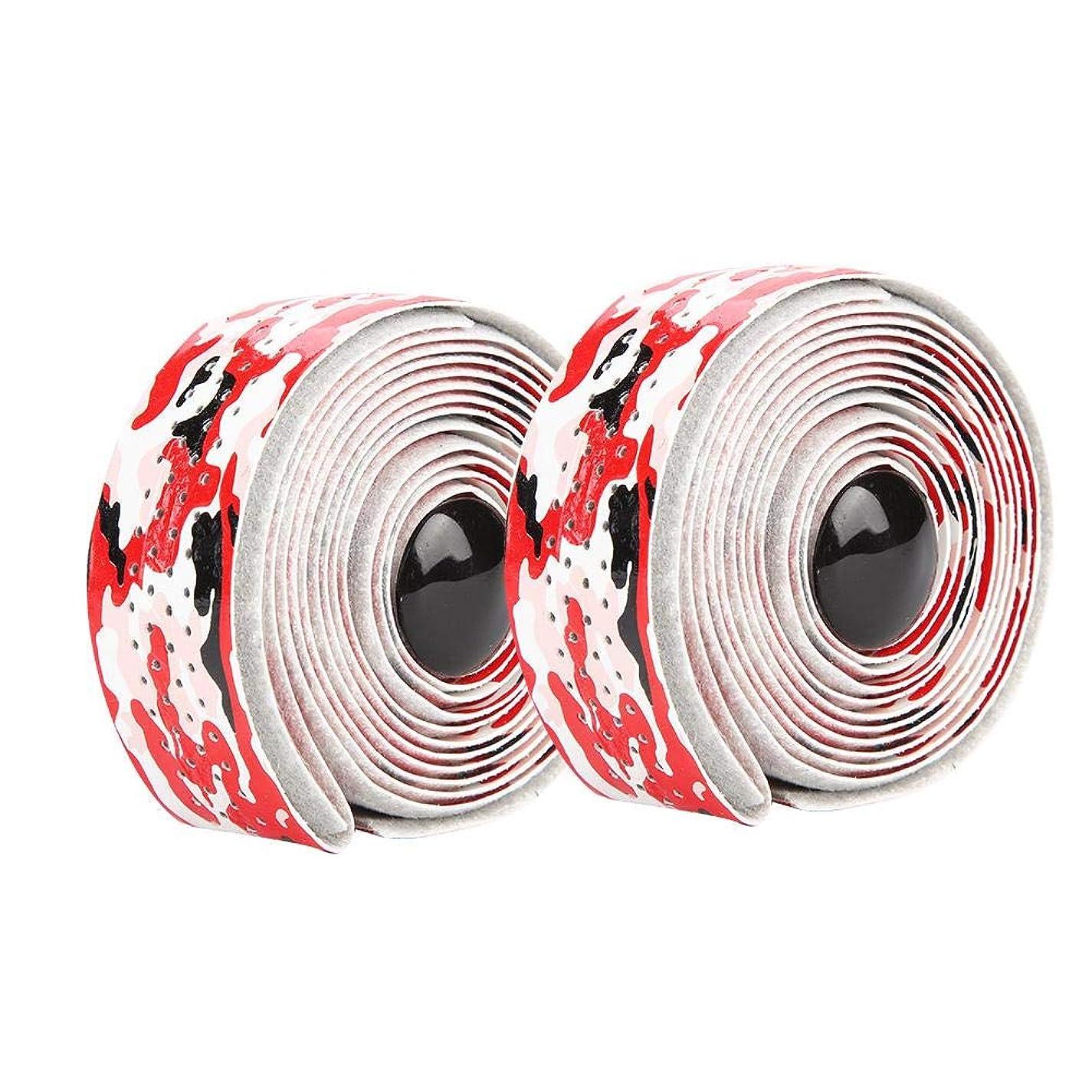 遊び場シティ暖炉自転車バーテープ ハンドルバーテープ ロッドバイク用バーテープ 通気 滑り止め 衝撃緩和 厚み2mm PU製 軽量 取り付けやすい