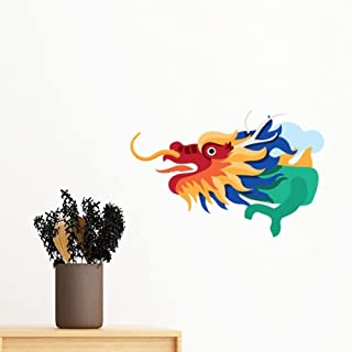 DIYthinker China Chinese Dragon Traditional Culture Art Illustration Pattern Removable Wall Sticker Art Decals Mural DIY W...