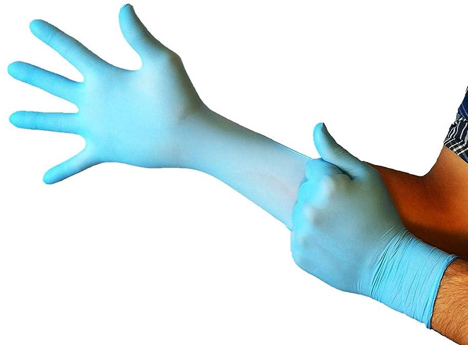 事実上シマウマ詳細な使い捨て手袋-ニトリル手袋に適した青軽量の安全性中パウダーラテックスなしクリーンガーデニング医療グレードタトゥーパーソナルケアペイント