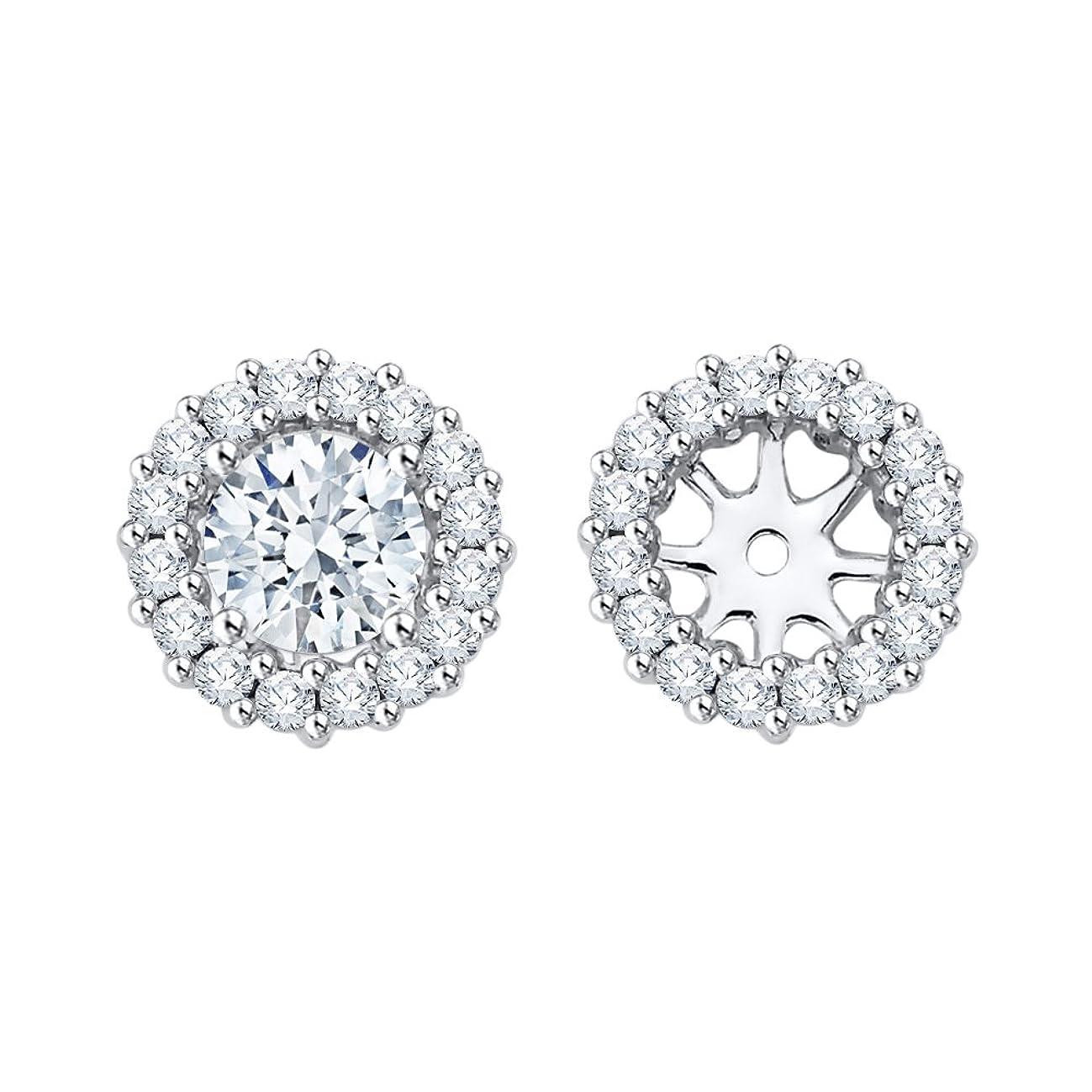 Diamond Earring Jackets in 14K Gold (1/2 cttw, G-H, I2-I3)