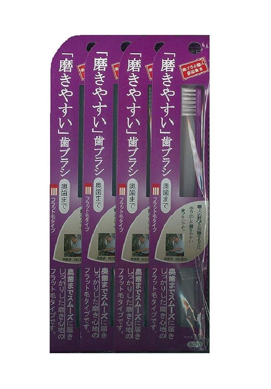 勝利腫瘍集まる歯ブラシ職人 田辺重吉 磨きやすい歯ブラシ 奥歯まで フラット毛タイプ LT-11(1本×4個セット)