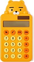 $43 » Kakao Little Friends Ryan Face Calculator with 8 Digit, Solar Battery Dual Power, for Office and Home use