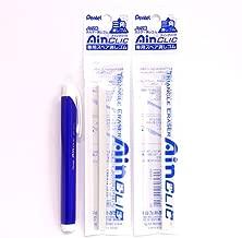 Pentel AinCLIC Stick Type Knock Eraser, Metal Blue (XZE15-MC) + Eraser Refills×2 Packs/total 2 Refills(Japan Import) [Komainu-Dou Original Package]