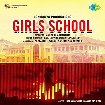 Girls School (Original Motion Picture Soundtrack)
