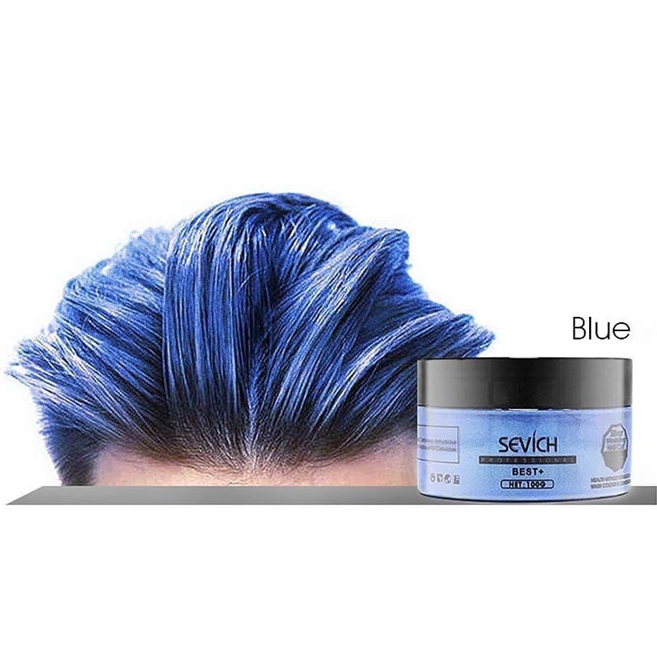 豆腐拍車水曜日ACHICOO ヘアカラーワックス ダイヘア ワンタイム モールディング ペースト 美髪 サロン 100gブルー
