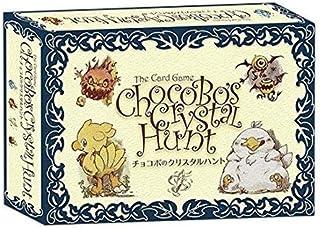Square Enix Chocobo Crystal Hunt, Multi-Colour, 883283