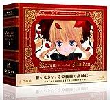 ローゼンメイデン Blu-ray BOX 1[Blu-ray/ブルーレイ]