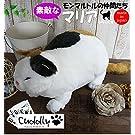 ぬいぐるみ 特大 (ネコ 猫 ねこ) マリア リラックス Cuddly New Collection