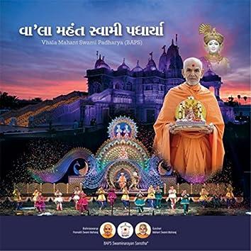Vala Mahant Swami Padharya (BAPS)