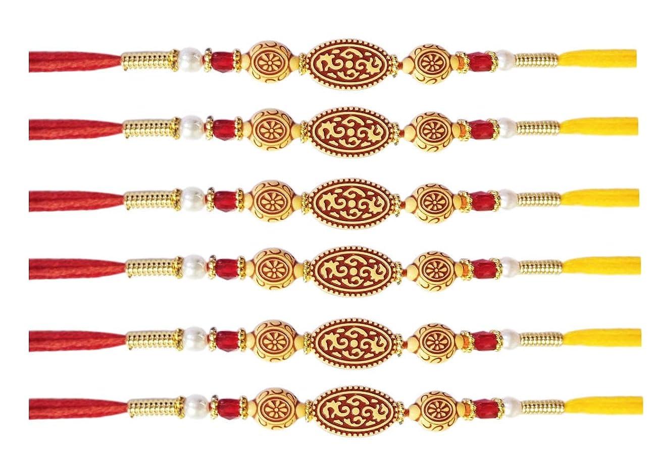 6 pc Set of Beautiful Rakhi Thread String for Brother and bhabhi. Rakhi for Brother Indian Festival Rakhi rakshabandhan String Bracelet