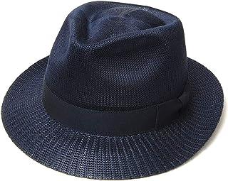 [BUNJIROW(文二郎)] シルクニット中折れ帽 シルクモントレー ハット
