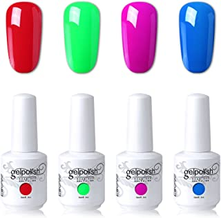 Elite99 UV LED Gel Nail Polish Varnish 15ML Soak off Nail Art Manicure Set 4 Colors with (20pcs Gel Remover Wraps) C147