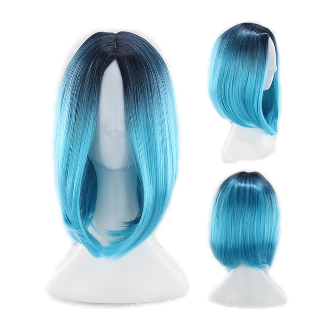 誘導モンクびんBOBIDYEE ナチュラルグラデーションカラーかつら女性用ショートボボヘッドかつら髪耐熱性かつら長さ35cmファッションかつら (色 : ブルー)