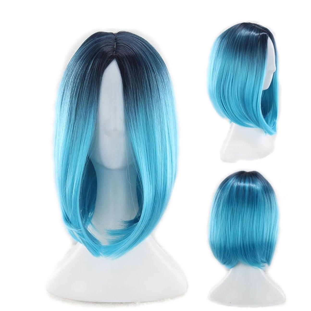 聴覚波記事BOBIDYEE ナチュラルグラデーションカラーかつら女性用ショートボボヘッドかつら髪耐熱性かつら長さ35cmファッションかつら (色 : ブルー)