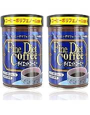 ファイン ダイエットコーヒー クロロゲン酸類 100mg ガルシニアエキス配合 200g入り 国内生産 ×2個セット