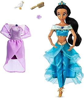 Disney Jasmine Ballet Doll – 11 1/2 inches