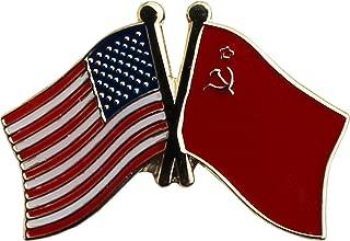 Flagline USSR - Friendship Lapel Pin