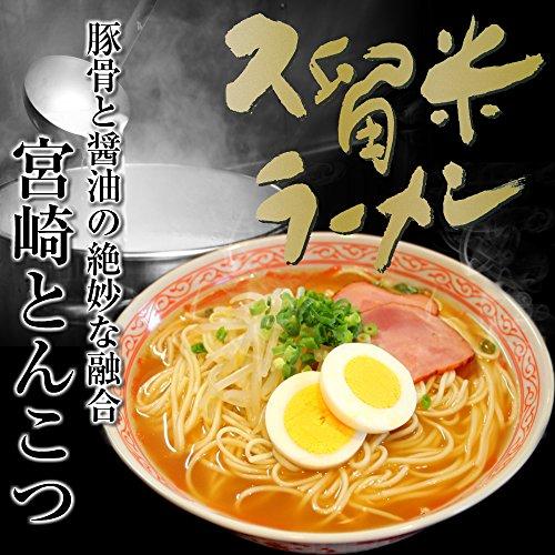 宮崎とんこつラーメン(6人前)ご当地豚骨お試しセット[乾麺 スープ お取り寄せ グルメ ギフト 贈答 景品 非常食 保存食 即席 ramen noodle]