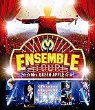 ENSEMBLE TOUR ~ソワレ・ドゥ・ラ・ブリュ~[Blu-ray/ブルーレイ]