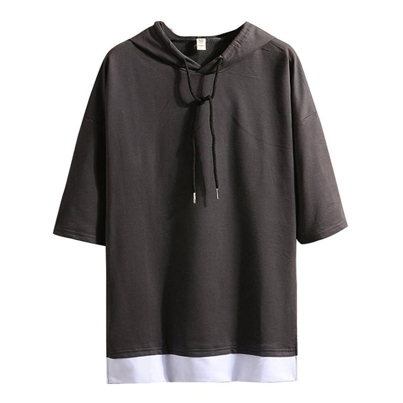 慢性的正午負担Hisitosa Tシャツ メンズ 半袖 無地 七分袖 パーカー おしゃれ 大きいサイズ カットソートップス フード付き インナー 春 夏 ゆったり カジュアル プルオーバー