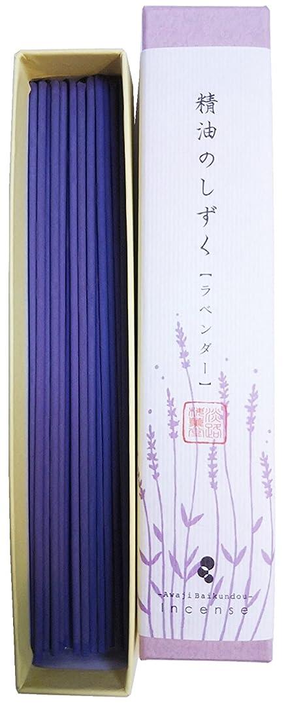 淡路梅薫堂のお香スティック アロマ 精油のしずくラベンダー 9g #182 ×12