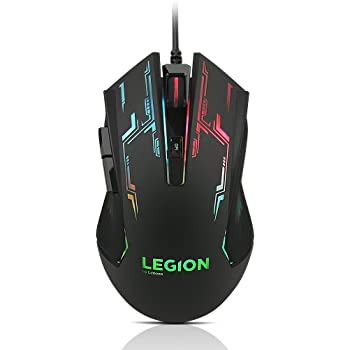 Lenovo Gaming Mouse - M200 (GX30P93886)