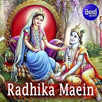 Radhika Maain