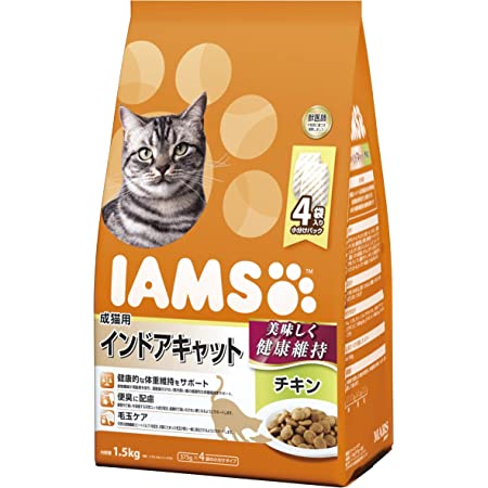 アイムス (IAMS) キャットフード 成猫用 インドアキャット チキン 1.5kg