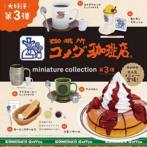 珈琲所 コメダ珈琲店 ミニチュアコレクション 第3弾 [BOX]