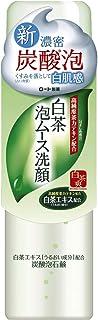 ロート製薬 白茶爽 白茶泡ムース濃密炭酸泡洗顔 高純度茶カテキン配合 150g