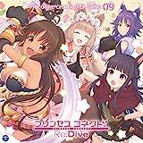プリンセスコネクト! Re:Dive PRICONNE CHARACTER SONG 09