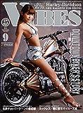 VIBES【バイブズ】2016年9月号 雑誌