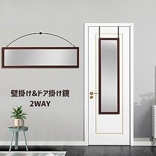 MiraHope 全身鏡 全身ミラー 姿見 ドア掛けミラー 壁掛け鏡 高さ調節式 ウォールミラー 吊り下げ 飛散防止 シンプル おしゃれ 高さ120CM*幅30CM(ブラウン)
