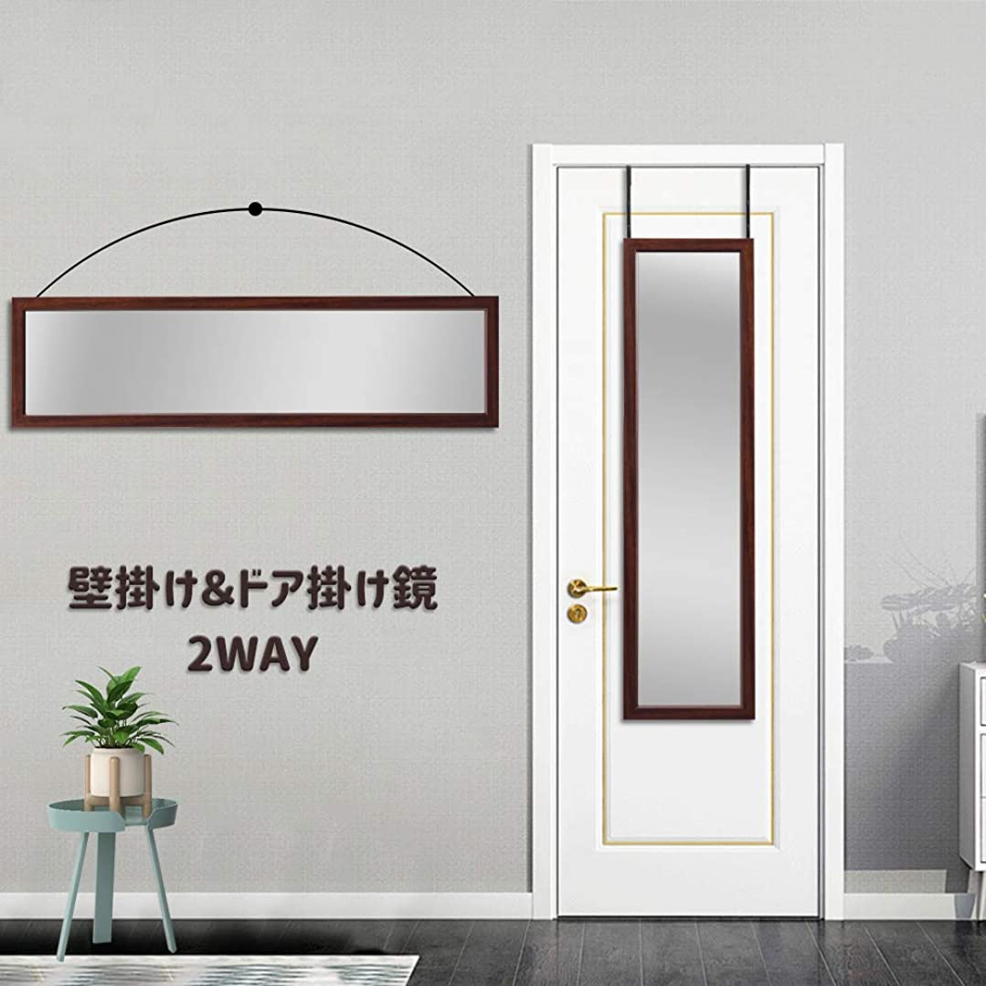 コントローラ要求するフレームワークMiraHope 全身鏡 全身ミラー 姿見 ドア掛けミラー 壁掛け鏡 高さ調節式 ウォールミラー 吊り下げ 飛散防止 シンプル おしゃれ 高さ120CM*幅30CM(ブラウン)