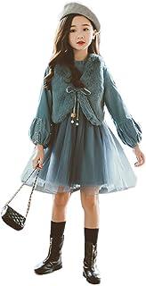 (グードコ) 女の子 ドレス 厚手 裏起毛 ガールズ ワンピース+ ベスト 長袖 チュールワンピース スカート 保温 防寒 お嬢様 春秋 ピアノ 結婚式