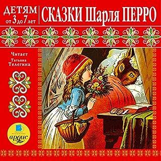 Detyam Ot 3 Do 7 Let. Skazki cover art