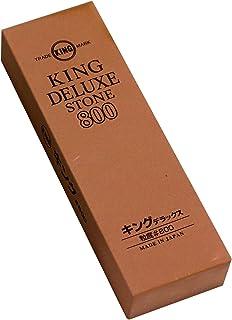 キングデラックス No.800(標準型) 207×66×34