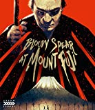 Bloody Spear at Mount Fuji (Special Edition) [Blu-ray]