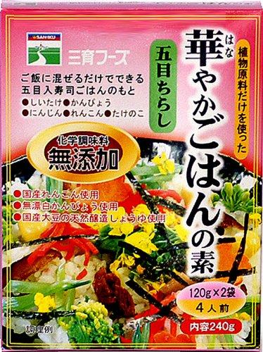 三育フーズ『華やかごはんの素』