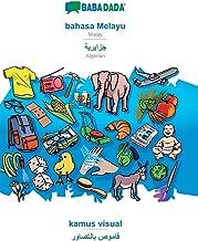 BABADADA, bahasa Melayu - Algerian (in arabic script), kamus visual - visual dictionary (in arabic script) (Malay Edition)