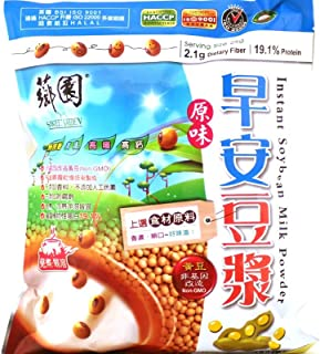 Sweet Garden Instant Soybean Drink Powder, 13.2-Ounce (Pack of 3)