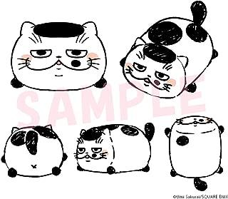 おじさまと猫(2)特装版(ふくまるマスコット付き) (SEコミックスプレミアム)