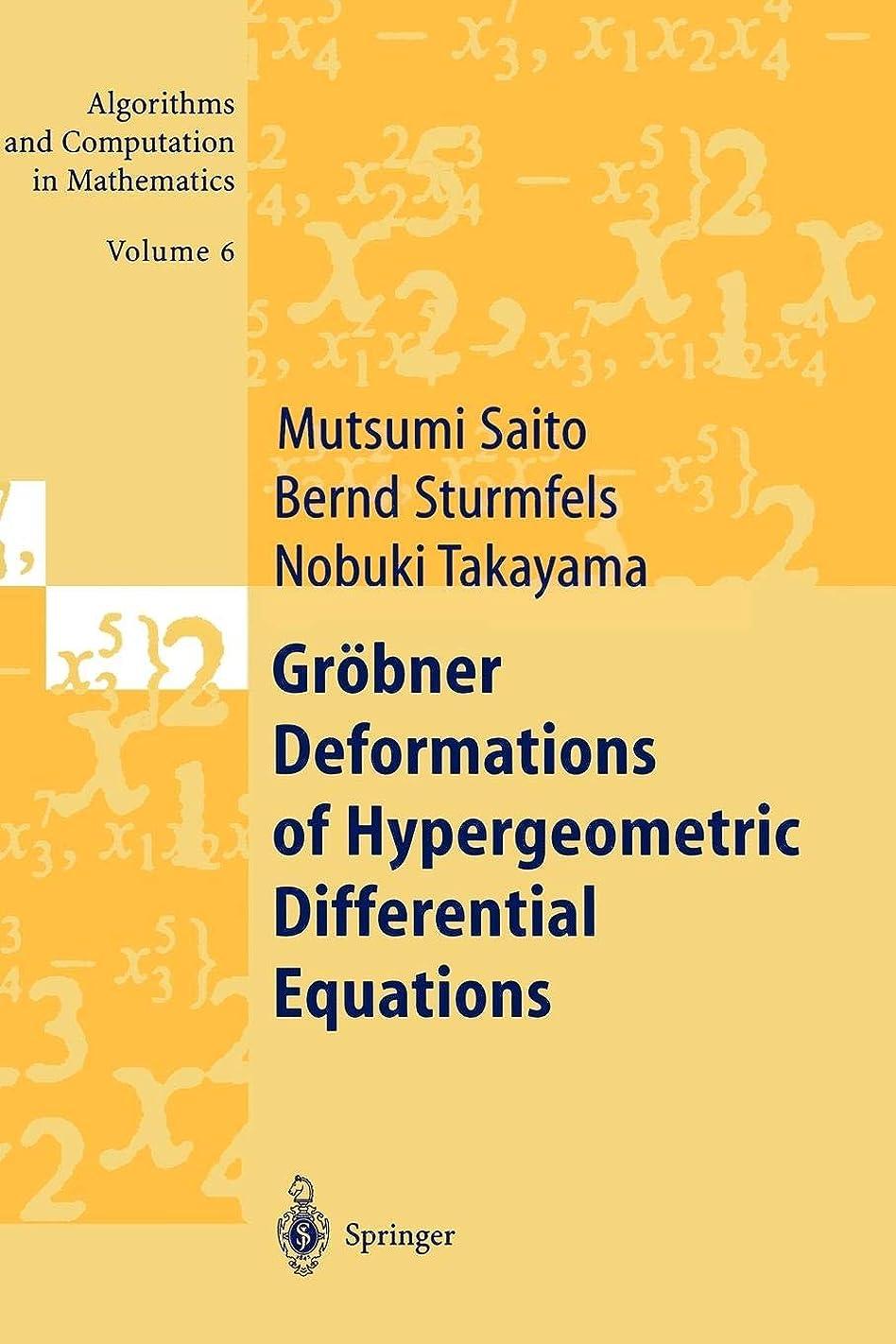 学んだ百気配りのあるGroebner Deformations of Hypergeometric Differential Equations (Algorithms and Computation in Mathematics)