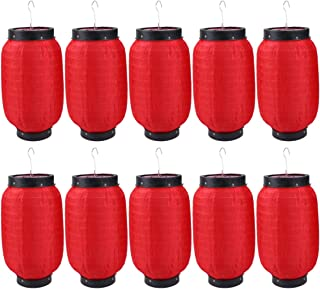 KESYOO 10PCS Chinese Paper Lanterns Japanese Lanterns Waterproof Foldable Spring Festival Lanterns for 2021 Chinese New Ye...